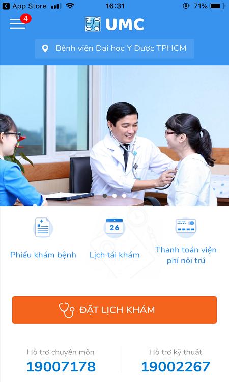 Giao diện chính của ứng dụng UMC